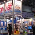 taf2010-02-300x230hp